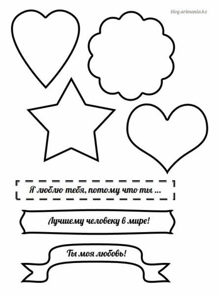 वेलेंटाइन दिवस के लिए DIY बच्चों के लिए अपने हाथों के साथ: 14 फरवरी को शिल्प के सबसे सुंदर विचार