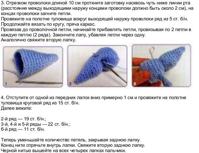 Πλέκω ποντίκια και αρουραίοι με διαγράμματα και περιγραφές. Amigurumi παιχνίδια μάστερ για αρχάριους στάδιο 99