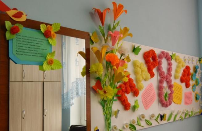 Paper Flowers & # 8212; Mga scheme at mga template para sa paglikha ng mga kulay ng papel na yugto 128.