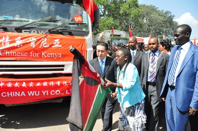 """Chinese for Kenya – Relief Food to Turkana Program ..."