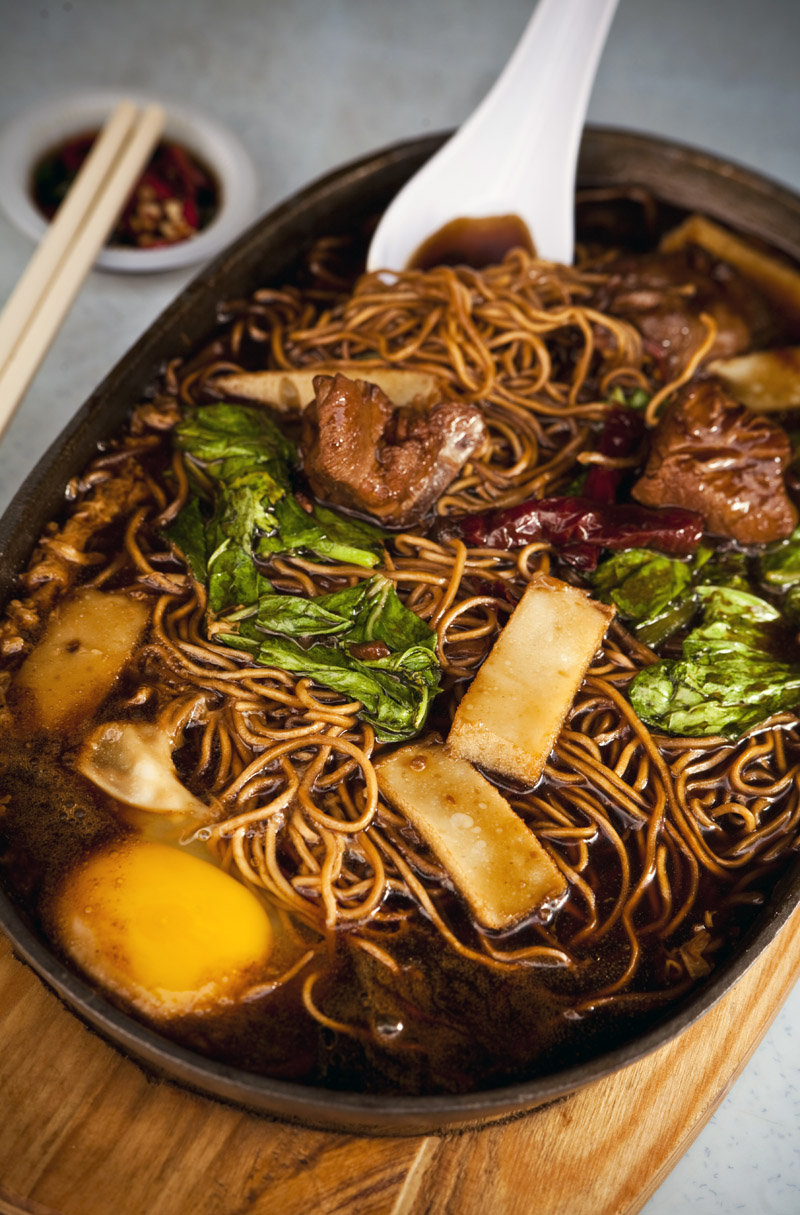 Stewed Ginger Duck And Yee Mee Keeprecipes Your