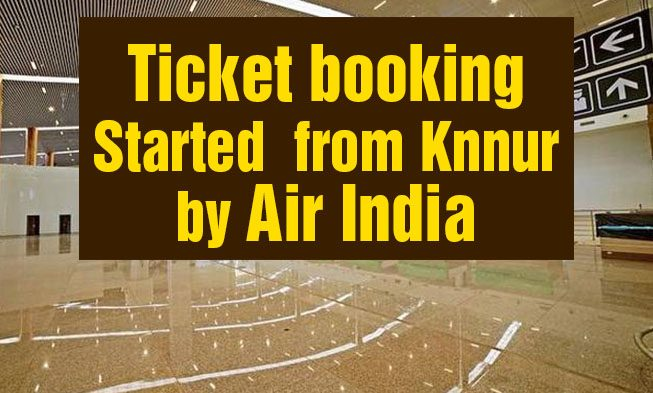 Air India Express Started Ticket Booking from Kannur Airport