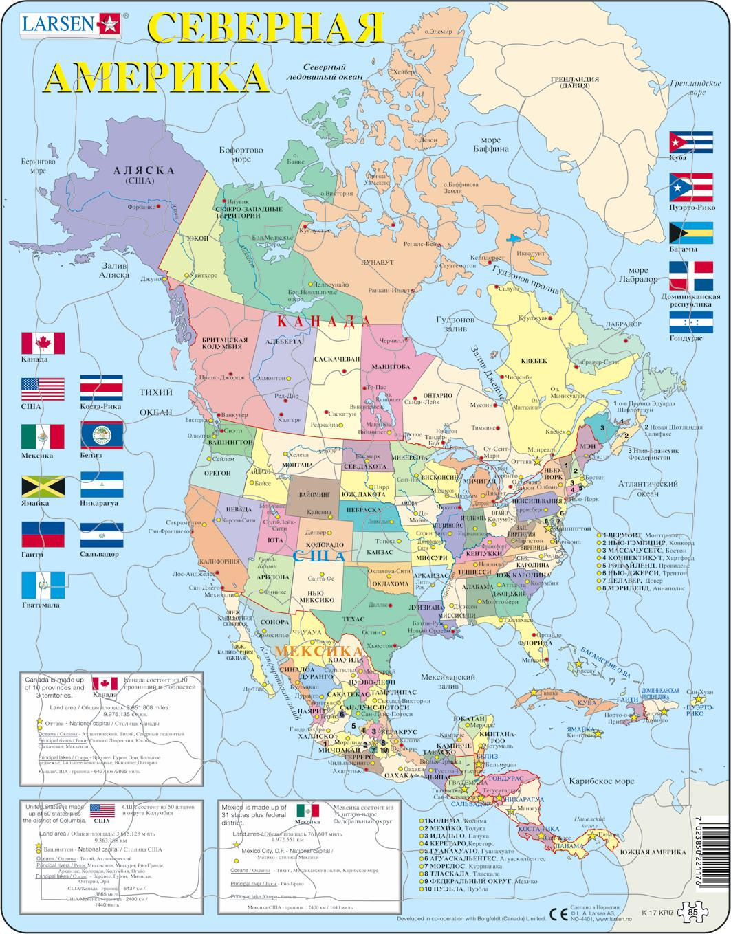 north america countries -