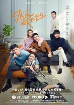 You Are My Hero Episode 40 (END)