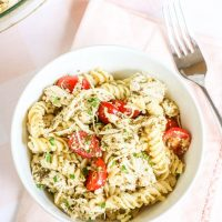 Chicken Pesto Pasta with Tomatoes (5-ingredients)