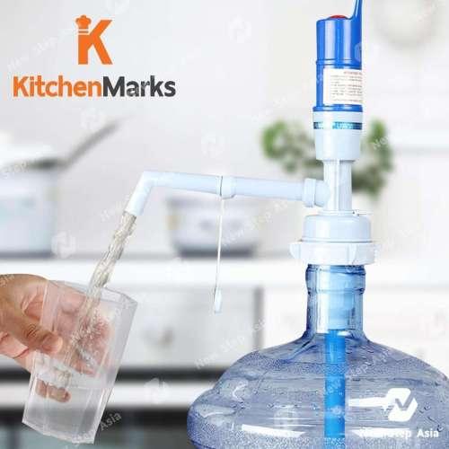 KitchenMarks เครื่องปั้มน้ำดื่มแบบอัตโนมัติ