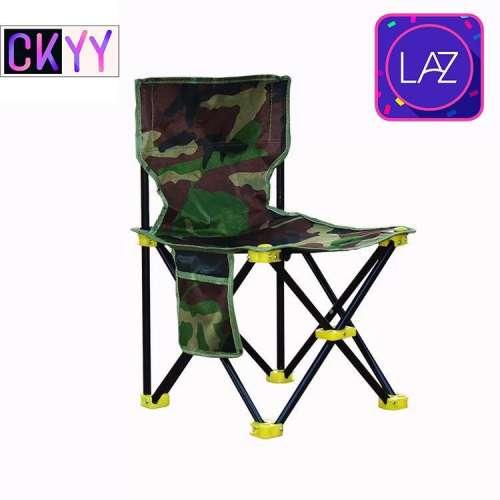 เก้าอี้สนามพับเก็บได้ลายพราง CKYY