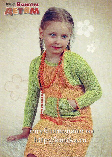 ニットドレスと女の子のためのボレロ