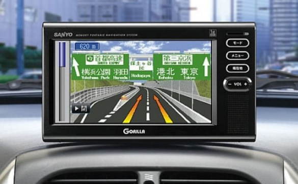 Step by Step GPS Navigation Installation   Learning Center   Sonic     Step by Step GPS Navigation Installation