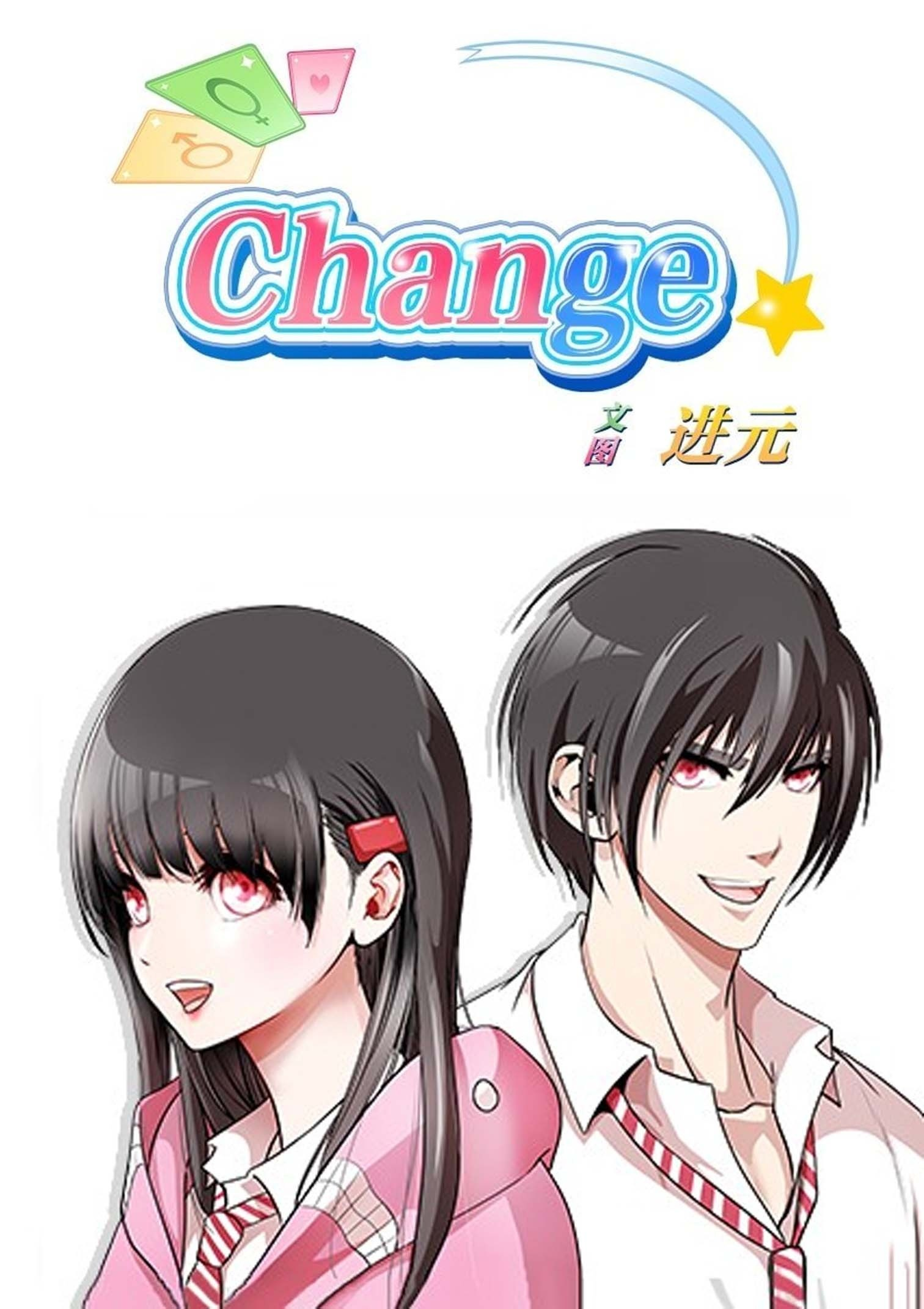 Change Season 2