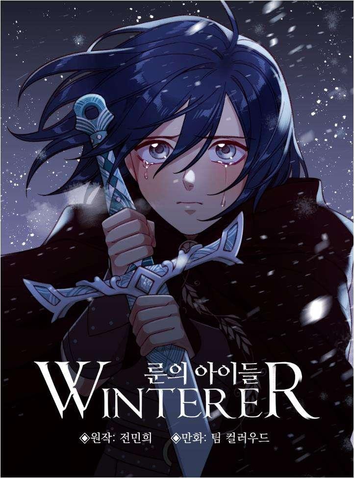 Tale of the Rune Winterer