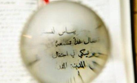 12 Hadis Dhaif Lemah Seputar Rajab Konsultasi Agama Dan Tanya