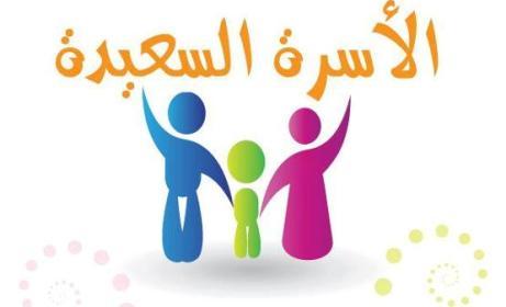 Kata Islami Rumah Tangga 41