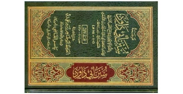 Hadits abu pdf daud sunan kitab