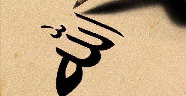 Cara Menulis Kata Allah Yang Benar Konsultasi Agama Dan Tanya