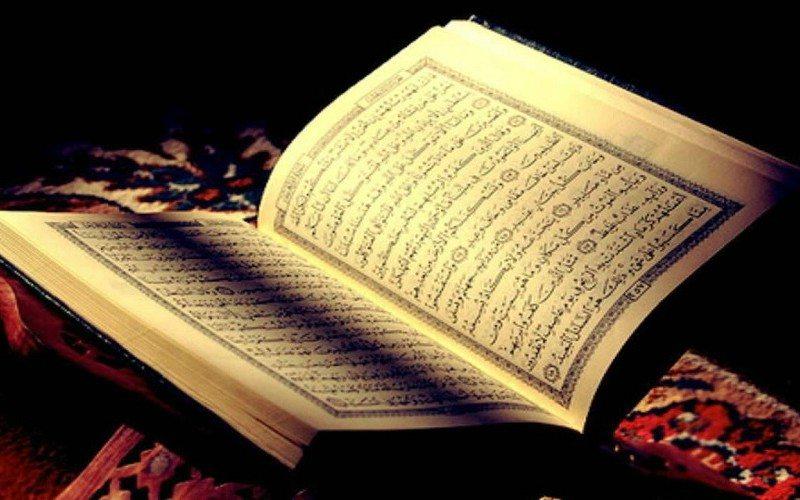 membaca al quran sambil tidur