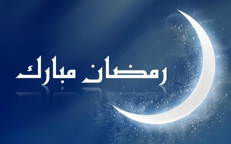 Ramadhan 36