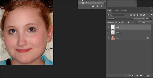 3 τρόποι για να αφαιρέσετε τα κόκκινα μάτια στο Photoshop