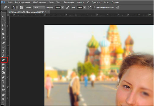 Kuinka tehdä hämärtynyt tausta Photoshopilla kolmella viileällä tavalla?