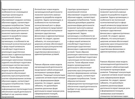 Bagaimana cara membuat penyeselan dengan baik pada ujian dalam bentuk tabel?