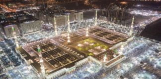 Ramadan plans for Prophet's Mosque unveiled