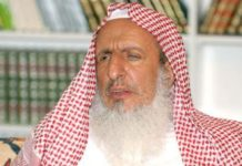 Taking Covid vaccine does not break Ramadan fast, says Grand Mufti