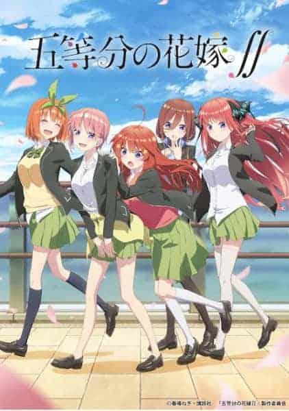 Gotoubun no Hanayome Season 2