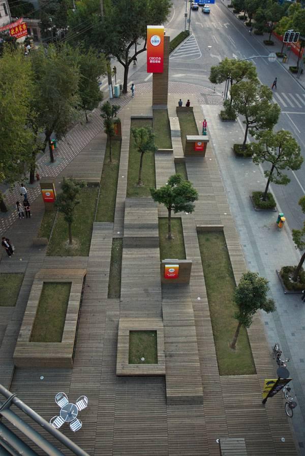 Landscaping Design Land