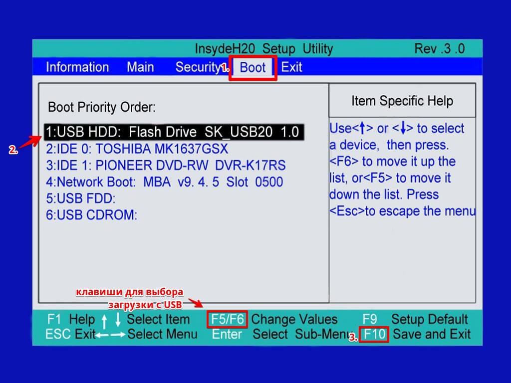 Upprätta i BIOS boot prioritet