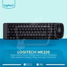 Daftar Harga Keyboard Mouse Logitech Wireless Terbaru April 2018 ... 508947f10f