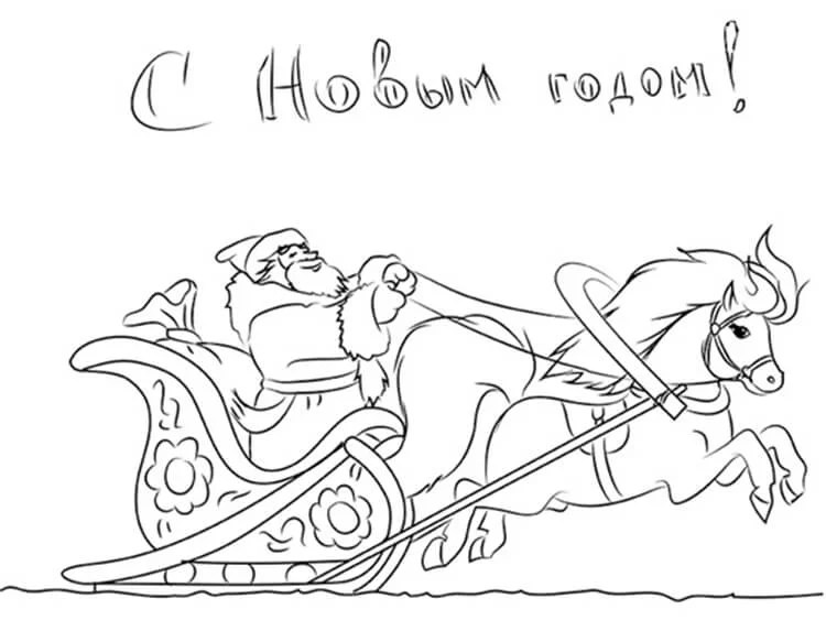 크리스마스 주제용 도면 : 새해에 그릴 수있는 것은 risunki novodnyuyu temu 17