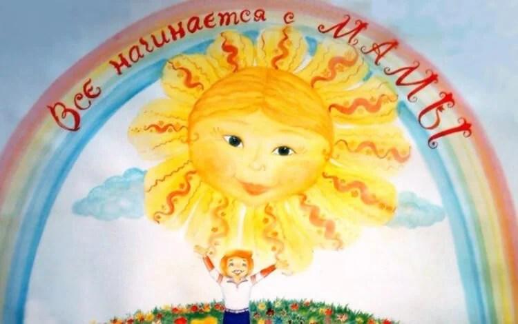 Anneler Günü için Çocuk Çizimleri: Kağıt Üzerinde Anneye Sevginizi Ekspres 56 59