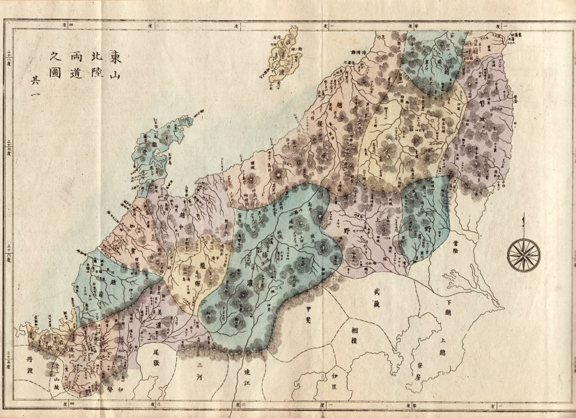 Asia Historical Maps   Perry Casta    eda Map Collection   UT Library      Northern Honshu region of Japan  Hokuriku 1874   1