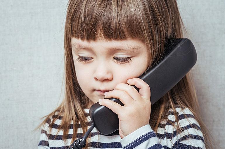 Телефон әңгімесі