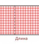 Funda de almohada de costura