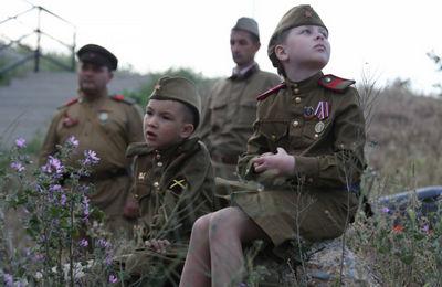 выплаты детям войны