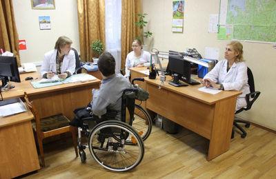 Как получить инвалидность в 2020 году, перечень заболеваний, особенности оформления
