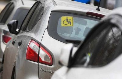 Парковка для инвалидов: новые правила, условия получения льготы, куда жаловаться