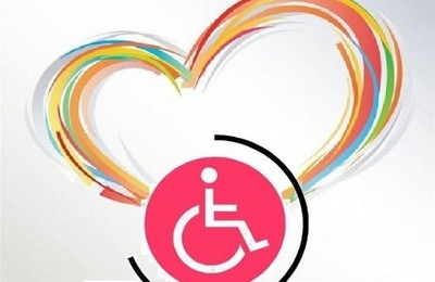 инвалидность инсульт