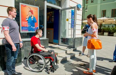 ипотека для инвалидов