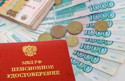 Виды пенсии МВД, условия назначения, что входит в пенсионный стаж, порядок получения