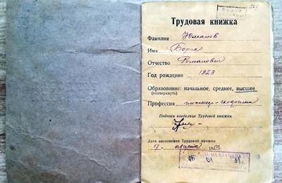 За какой период положена надбавка к пенсии за советский стаж в 2019 году, порядок оформления