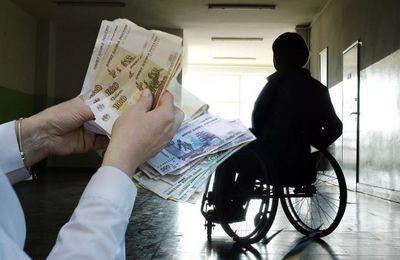 Пенсии по инвалидности в 2020 году для инвалидов 3 группы: на сколько повысят выплаты