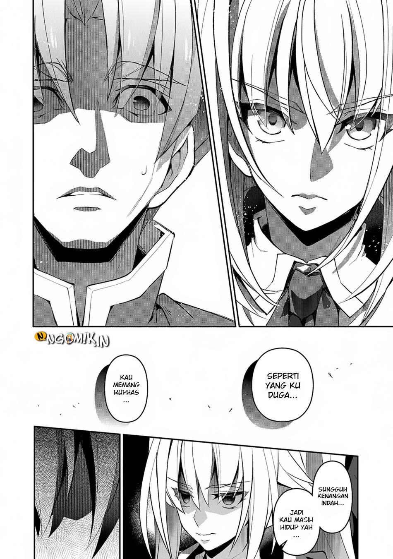 Yasei no Last Boss ga Arawareta: Chapter 14 - Page 28