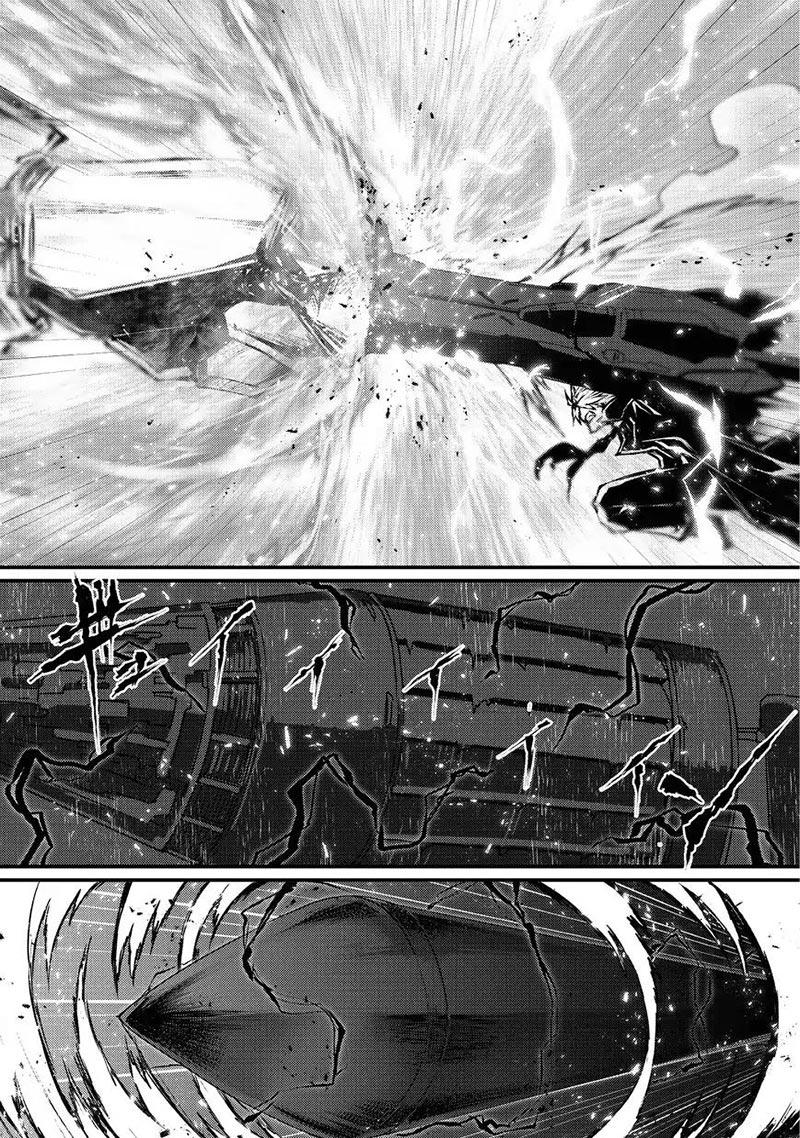 Arifureta Shokugyou de Sekai Saikyou: Chapter 24 - Page 16
