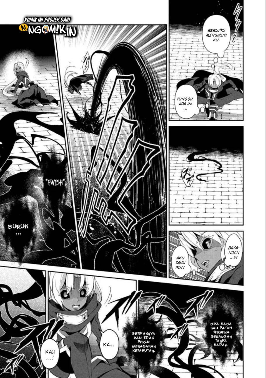 Yasei no Last Boss ga Arawareta: Chapter 22 - Page 18