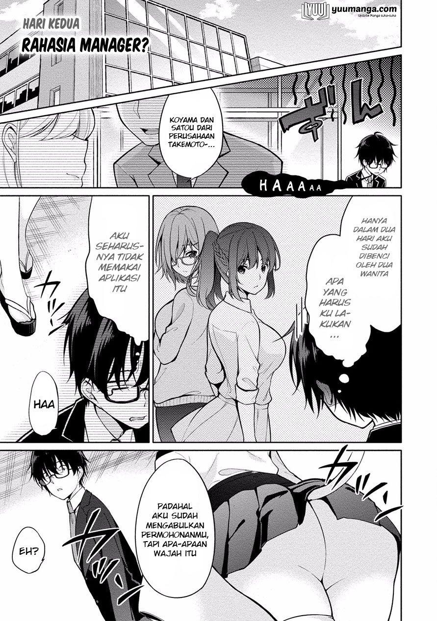 Satou-kun wa Nozotte iru. ~Kamisama appli de onna no ko no Kokoro wo nozoitara do ×× datta: Chapter 02 - Page 1