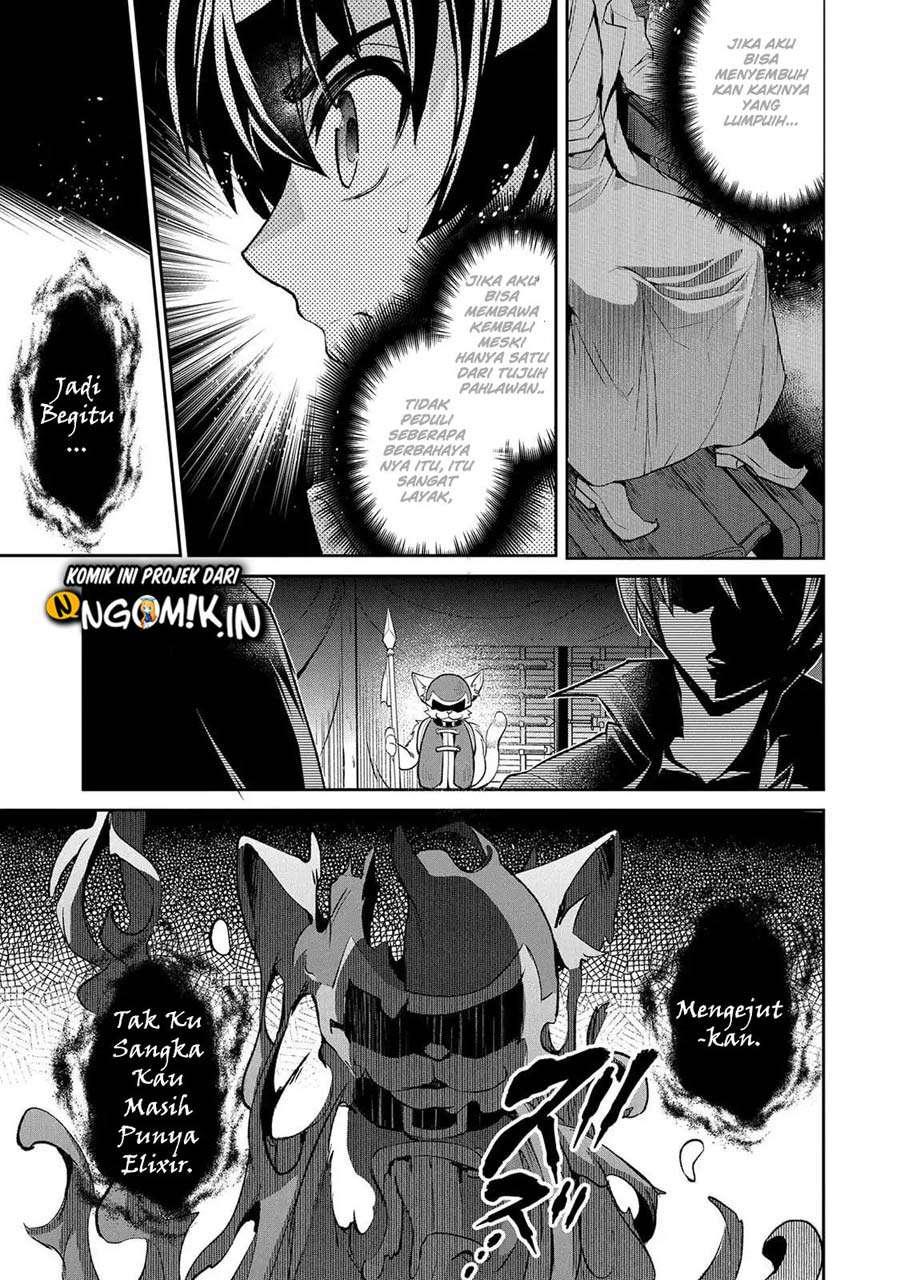 Yasei no Last Boss ga Arawareta: Chapter 28.2 - Page 19