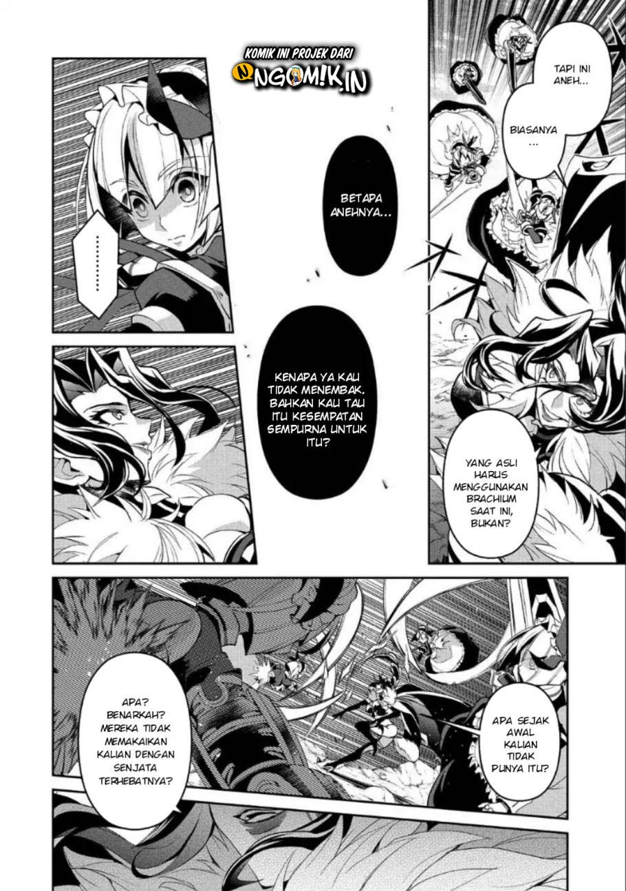 Yasei no Last Boss ga Arawareta: Chapter 22 - Page 26