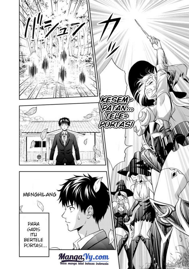 Ore no Ie ga Maryoku Spot datta Ken - Sundeiru dake de Sekai Saikyou: Chapter 01 - Page 18